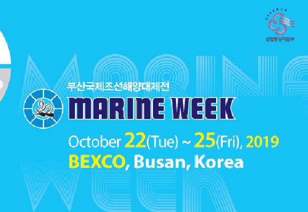 LACROIX at MADEX 2019 in Busan, 22-25 October / Korea
