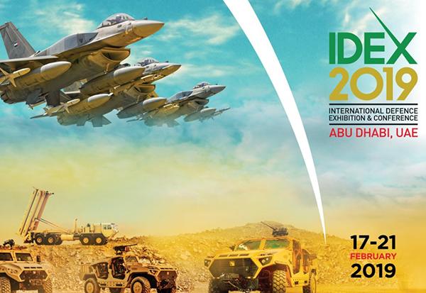Dsa Exhibition 2019